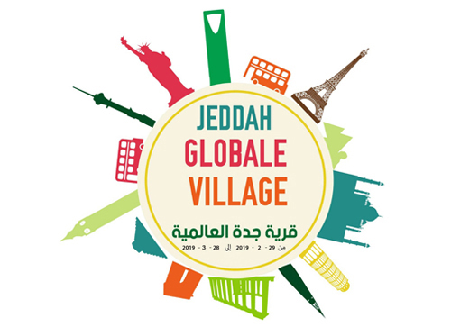 Jeddah Global Village